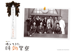 jikou_2.jpg